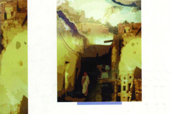 بين «أعلام الزركلي» و«صحراء الصويان»