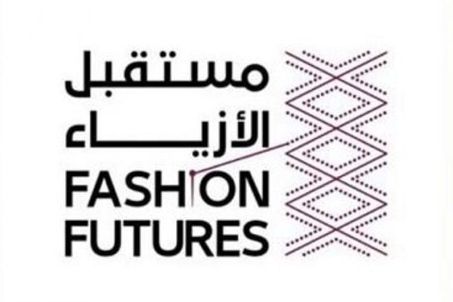 """""""مستقبل الأزياء"""" ينطلق في الرياض نوفمبر المقبل"""
