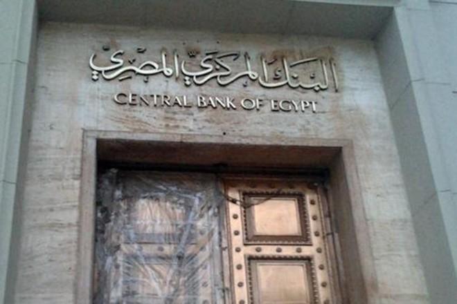 مصر تبيع أذونات خزانة بقيمة 10.5مليار جنيه