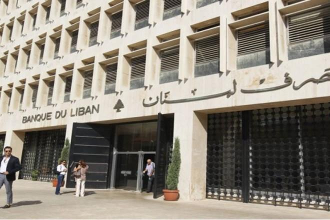 تعطيل البنوك اللبنانية حتى 29 مارس لمواجهة كورونا