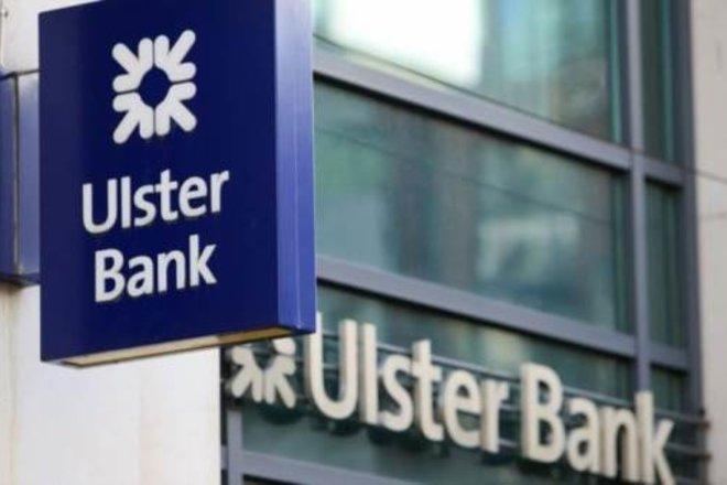 وصول المدخرات لدى البنوك الأيرلندية إلى مستوى قياسي
