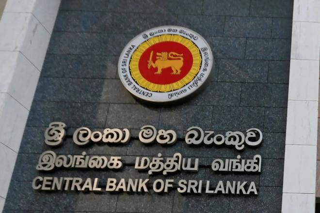 سريلانكا تحظر توقيع البنوك التجارية عقود مسبقة للنقد الأجنبي