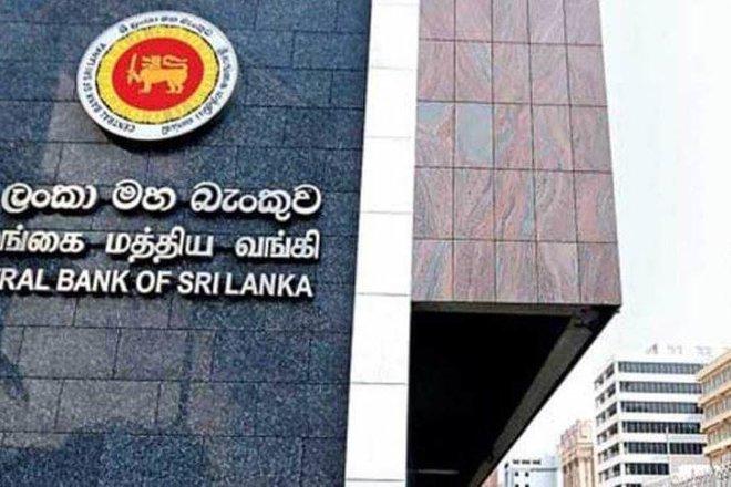 سريلانكا تطالب مؤسسات الإقراض بتسليم جزء من أرباحها التصديرية للبنك المركزي