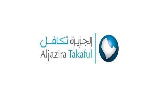 """""""إيداع"""": تطبيق إجراءات المصدر على الأوراق المالية لشركة الجزيرة تكافل تعاوني"""