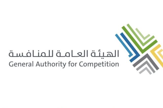 هيئة المنافسة تغرم شركات مقاولات بسبب التواطؤ في المنافسات الحكومية الخاصة