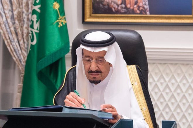 الموافقة على الترخيص لبنكي إس تي سي والسعودي الرقمي