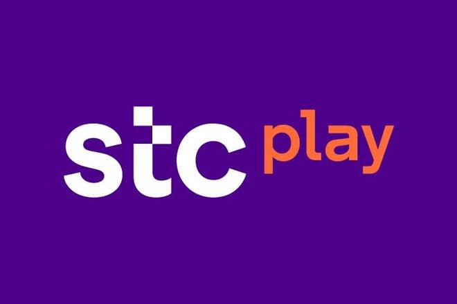 """الاتحاد السعودي للرياضات الإلكترونية يطلق مبادرة """"لاعبون بلا حدود"""" بمشاركة """"stc play"""""""