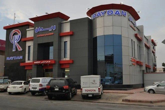 """""""تداول"""": احتساب نسبة التذبذب لسهم شركة ريدان الغذائية على أساس سعر 27.85 ريال"""