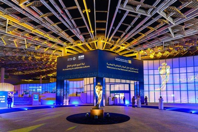 الجائزة الأكبر والأشمل ثقافيا على مستوى العالم سعودية