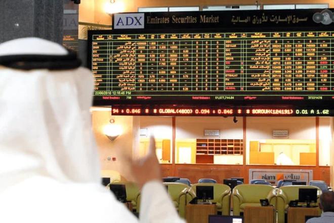 سوق أبوظبي للأوراق المالية يخفض عمولات التداول 50%