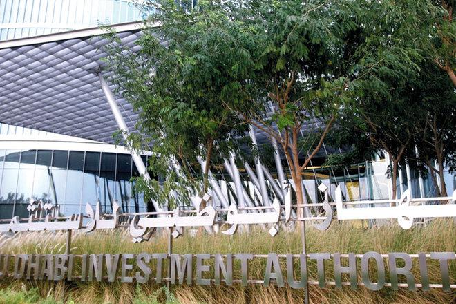 جهاز أبوظبي للاستثمار يسعى إلى بيع فندقين في سيدني