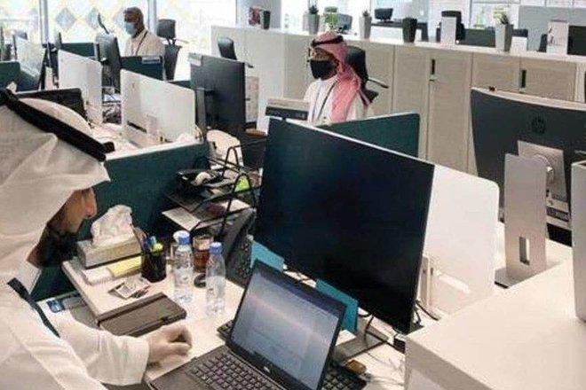 """41 % نمو متوقع لسوق تقنية """"البلوكتشين"""" في السعودية حتى 2025"""