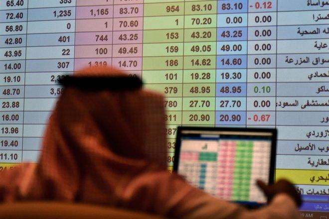 الأسهم السعودية تقلص خسائرها عند الإغلاق وسط تداولات 9.6 مليار ريال الأعلى في شهر