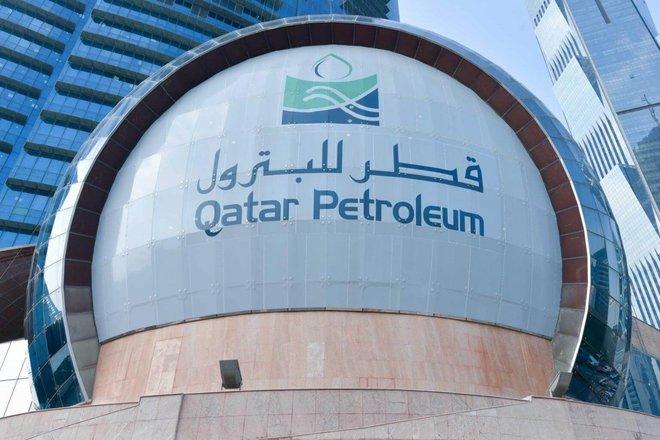 قطر للبترول تخفض أسعار الخام في نوفمبر
