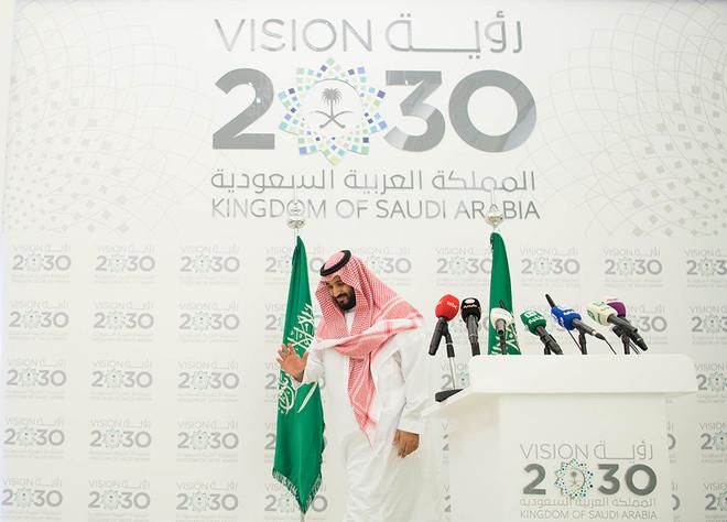 رؤية المملكة العربية السعودية 2030 صحيفة الاقتصادية