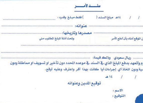 تحميل كتاب اسد الاردن pdf