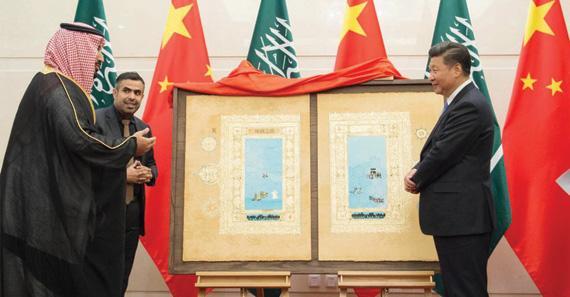 السعودية والصين .. تعاون موثوق وتسهيلات للشركات الكبرى