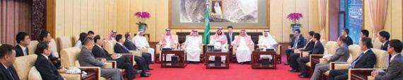 الأمير محمد بن سلمان يبحث مع مسؤولي شركات صينية فرص الاستثمار في السعودية