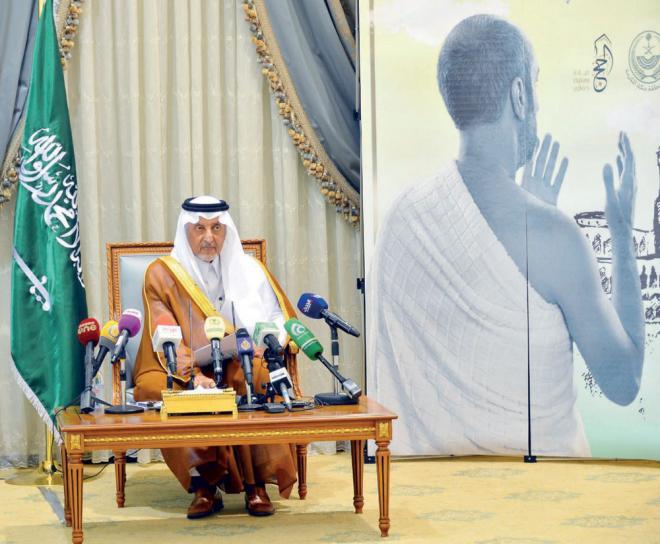 الفيصل: المملكة لن تتوانى في حماية مقدساتها وستردع كل معتد