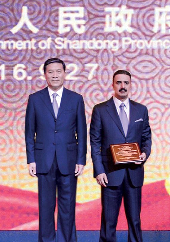 تكريم محمد العجلان من حكومة شاندونج الصينية