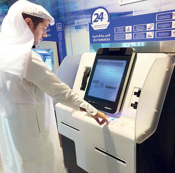 مصرف الراجحي يقدم طباعة البطاقات لعملائه باستخدام تقنية البصمة لأول مرة في المنطقة صحيفة الاقتصادية