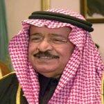 أمير الباحة يحذر المواطنين من شركات وهمية