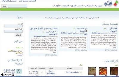 الجيل الثاني من الإنترنت يدعم انتشار اللغة العربية على شبكة المعلومات العالمية