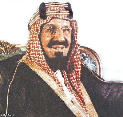 الملك عبد العزيز التعليم أولا صحيفة الاقتصادية