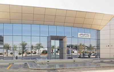 بنك الرياض يفتتح أحدث فروعه في جدة صحيفة الاقتصادية