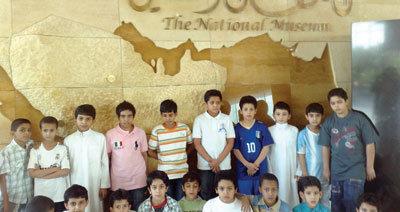 طلاب مدرسة شعبة يزورون المتحف الوطني