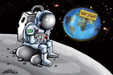 كاريكاتير 2009/12/28