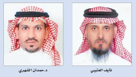 معهد الرياض للتقنية يبدأ قبول المتدربين من خريجي الثانوية صحيفة الاقتصادية