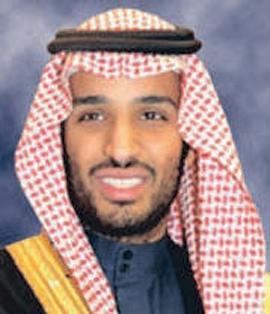 الأمير محمد بن سلمان يشكر بنك الجزيرة صحيفة الاقتصادية