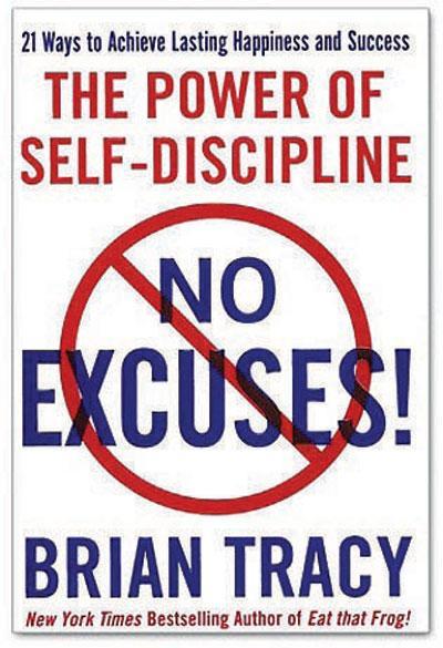 تحميل كتاب لا أعذار قوة الانضباط الذاتي pdf مجانا