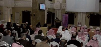 مختصون: ربع سكان السعودية مصابون بضغط الدم