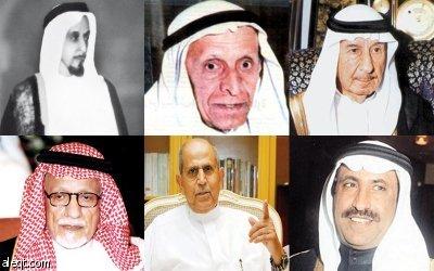 """""""سيرتهم : صفحات من تاريخ الإدارة والاقتصاد في السعودية"""" إصدار لمحمد السيف يروي سير 6 شخصيات سعودية"""