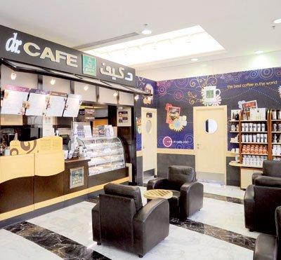 د كيف كافيه يفتتح فرعا جديدا في مركز الملك فهد الوطني لأورام الأطفال صحيفة الاقتصادية