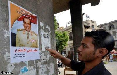 ظهور ملصقات تدعو لإنتخاب المشير طنطاوي رئيسا لمصر