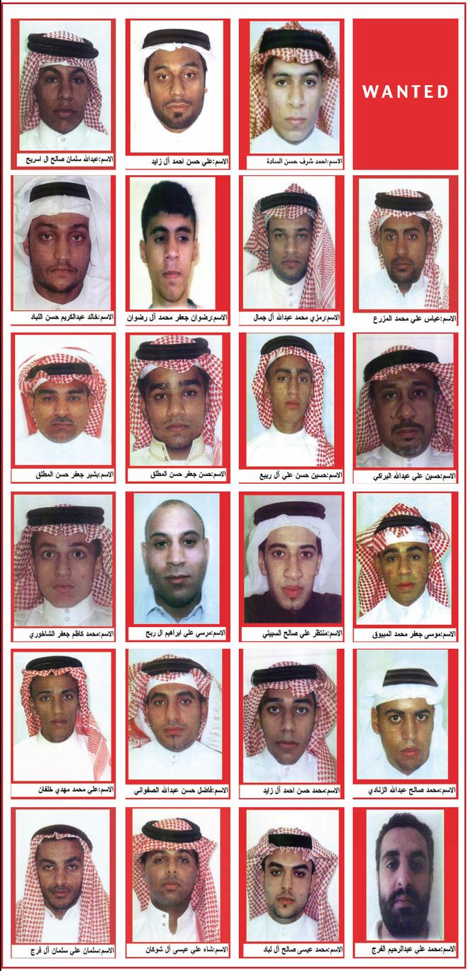 ملاحقة 23 مطلوبا في أحداث القطيف.. والتحقق من مصادر الأسلحة