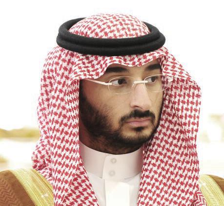 عبد الله بن بندر نائبا لرئيس مركز الأمير سلمان للشباب