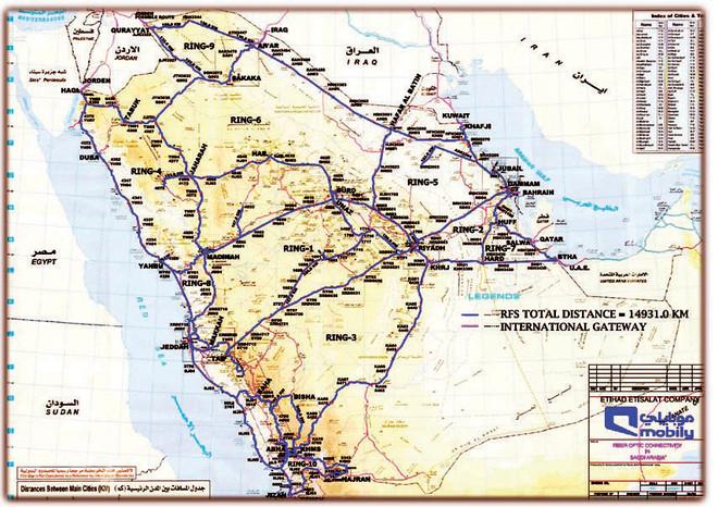 موبايلي تربط مناطق المملكة بأحدث شبكة للألياف البصرية صحيفة الاقتصادية