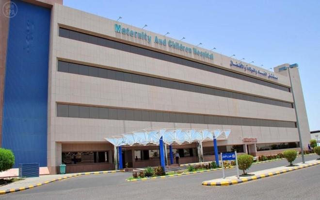 خدمات طبية متكاملة بمركز النمو والسلوك بمستشفى الولادة في المدينة المنورة صحيفة الاقتصادية