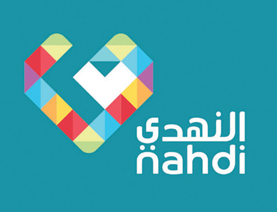 النهدي الطبية أول صيدلية تقدم خدماتها لعملاء التأمين الصحي في المملكة صحيفة الاقتصادية