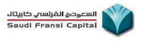 السعودي الفرنسي كابيتال تدش ن موقع التداول الجديد وتطبيق