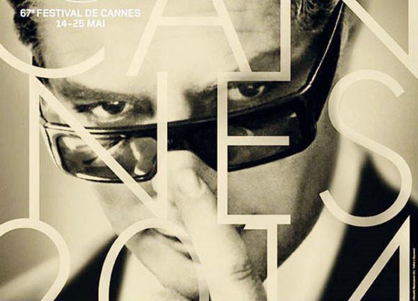 مهرجان «كان» السينمائي و«شجار» تحية كاريوكا