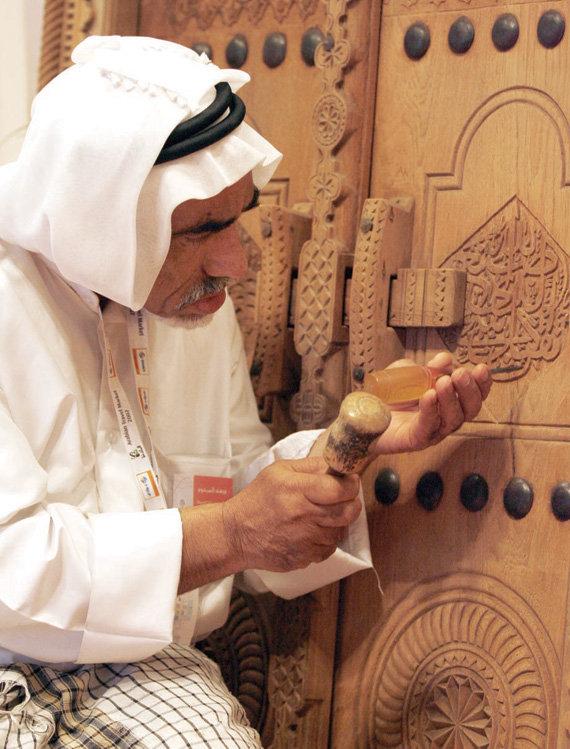 مقالات حول الاعمال الحرفية في المجتمع السعودي