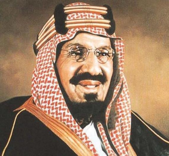 الملك عبد العزيز أطلق بلاغ على تعليماته للناس مستلهما المسمى من آية قرآنية صحيفة الاقتصادية