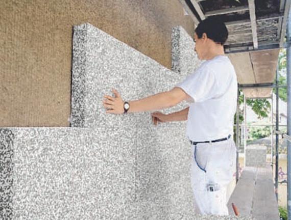 10 فوائد ومزايا لـ «العزل الحراري»  في المباني والمنشآت