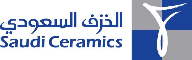 الخزف السعودي تعلن عن آخر التطورات بخصوص مشروع مصنع الطوب الاحمر صحيفة الاقتصادية
