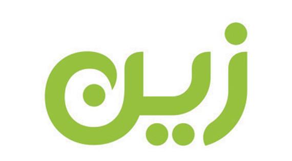 «زين السعودية» تقدم مكالمات مجانية لامحدودة للباقات مسبقة الدفع